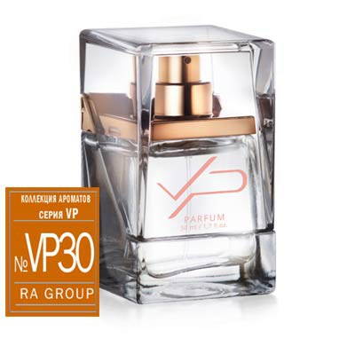 Boss The Scent for Her Eau (RA VP30)
