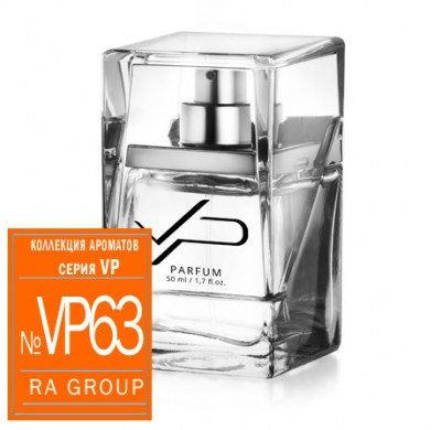 The Scent  (RA VP63)